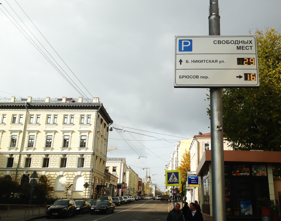 Moscow smart parking 2